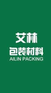 烟台艾琳包装材料有限公司