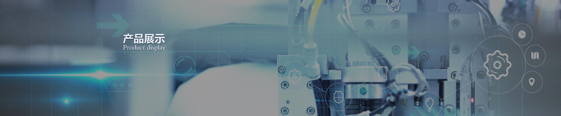 艾琳包装材料BOPP透气防雾保鲜膜 - BOPP透气防雾保鲜膜 -